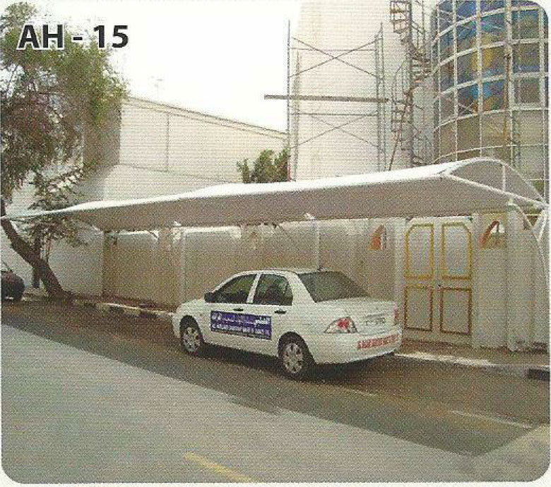 Fiber Glass Car Sheds